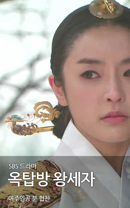 9017 - [나스첸카 NASCHENKA] 봉황 황금왕조의 꿈 2 [실버 수공예 대 비녀]