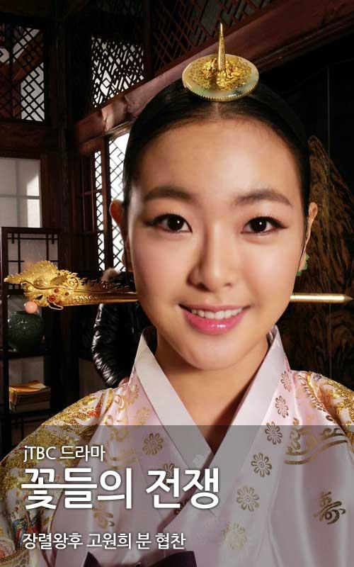 804031 - [나스첸카 NASCHENKA] 조선의 왕비로 살아가기 - 용잠