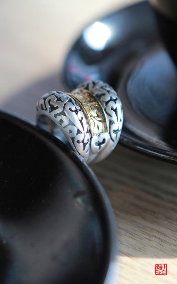 1475591 - [나스첸카 NASCHENKA] 조용한 한글 로맨티스트 _은반지_나스첸카 NASCHENKA 반지